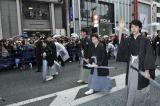 歌舞伎座新開場記念パレードお練りの様子