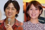 西川史子、青木アナ結婚祝福 事前に「報…