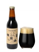 ゾウの排泄物で作ったコーヒーで作ったビール『うん、この黒』