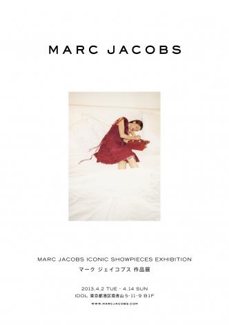 サムネイル 日本初の作品展『MARC JACOBS ICONIC SHOWPIECES EXHIBITION』が、2日〜14日まで青山にて開催