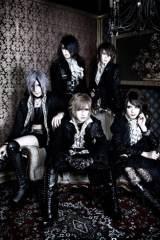 Versaillesのメンバー4人がボーカルにZINを加えて新バンド結成