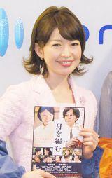 映画「舟を編む」PRのため、東京・六本木のオリコンを来社した松丸友紀アナ(C)ORICON NewS inc.