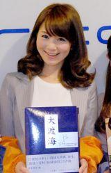 映画「舟を編む」PRのため、東京・六本木のオリコンを来社した秋元玲奈アナ(C)ORICON NewS inc.