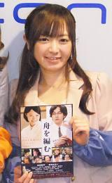 映画「舟を編む」PRのため、東京・六本木のオリコンを来社した紺野あさ美アナ(C)ORICON NewS inc.