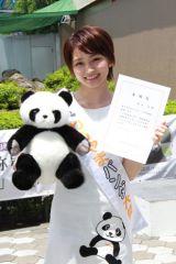 「わかやまパンダ大使」に就任した岡本玲