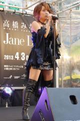 ソロデビュー曲「Jane Doe」を披露した高橋みなみ=新宿で行われたサプライズライブにて (C)ORICON NewS inc.