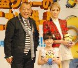 (左から)笑福亭鶴瓶、芦田愛菜、中島美嘉 (C)ORICON NewS inc.