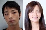 森山未來&尾野真千子の初共演で『夫婦善哉』初の連続TVドラマ化