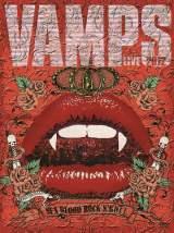 VAMPS LIVE 2012 初回限定版DVDジャケット