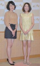 NHK新ドラマ『第二楽章』の会見に出席した(左から)板谷由夏、羽田美智子 (C)ORICON NewS inc.
