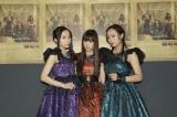 4thアルバム「Consolation」の発売記念イベントを行ったKalafina(左から)Hikaru、Keiko、Wakana
