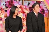 今夜放送のTBS系バラエティー『嵐を呼ぶあぶない熟女IV 今宵は楽しい熟女子会SP』にお騒がせカップル若山騎一郎(右)と仁美凌(左)が出演。スピード離婚&復縁を語る(C)TBS