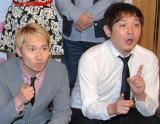 マシンガンズ(左から)滝沢秀一と西堀亮 (C)ORICON NewS inc.