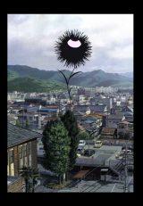 4月スタートのアニメ『惡の華』キービジュアル(C)押見修造・講談社/「惡の華」製作委員会