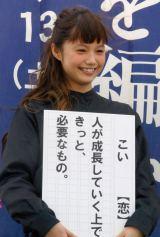 映画『舟を編む』ヒット祈願イベントに出席した宮崎あおい (C)ORICON NewS inc.