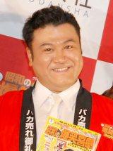 『東宝 昭和の爆笑喜劇DVD マガジン』創刊記念イベントに出席した山崎弘也 (C)ORICON NewS inc.