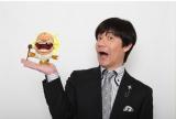 内村光良が司会を務める新番組『笑神様は突然に…』(C)日本テレビ