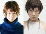 真木よう子(左)が椎名林檎の書き下ろし曲でCDデビュー(C)2013 「さよなら渓谷」製作委員会