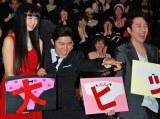 映画『HK/変態仮面』初日舞台あいさつで変態仮面ポーズを決める鈴木亮平(中央)、左は清水富美加、右はムロツヨシ (C)ORICON NewS inc.