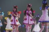 「ディスコ保健室」(チームKII)〜SKE48春コン 2013『変わらないこと。ずっと仲間なこと』初日より(C)AKS