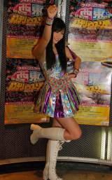 アイドリング!!!1期生でグループ初のソロデビュー決定にガッツポーズの横山ルリカ (C)ORICON NewS inc.
