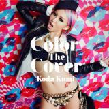 ヘソ出しで攻める!カバーアルバム『Color The Cover』ジャケット(CDのみ盤)