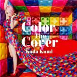 カバーアルバム『Color The Cover』(CD+DVD盤)