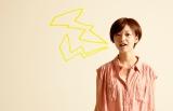 「桜の声」を歌う女性シンガーソングライターmoto