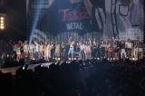 のべ3万3200人が熱狂した『第16回 東京ガールズコレクション 2013 S/S』フィナーレの模様(撮影・片山よしお) (C)ORICON DD inc.