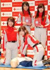 AKB48(上段左から)中村麻里子、小嶋菜月、藤江れいな、大場美奈、 (C)ORICON DD inc.