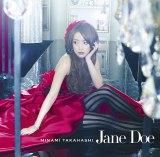 「Jane Doe」Type-B