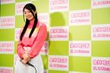 5月29日にソロデビューが決定したAKB48の倉持明日香