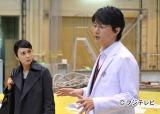 15日スタートのフジテレビ系月9ドラマ『ガリレオ』第1話場面写真
