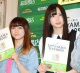 (左から)光井愛佳、須藤茉麻 (C)ORICON NewS inc.