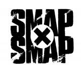 『SMAP×SMAP』ロゴ