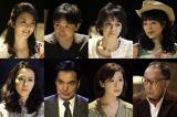 8人の脚本家がNHKドラマで競演