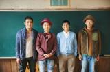 ファンキー加藤、明石家さんまに感謝…ジャケット&MV撮影現場で記念の4ショット