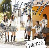 HKT48のデビュー曲「スキ!スキ!スキップ!」(3月20日発売)Type-C