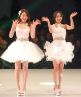 (左から)KARAのジヨンとニコル=桂由美グランドコレクション『Beautiful Changes』 (C)ORICON DD inc.