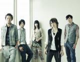 Aqua Timez&Ms.OOJA、6月に献血啓発ライブ