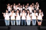 研究生「会いたかった」公演に出演したSKE48の6期生 (C)AKS