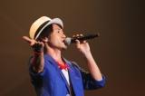 『U-EXPRESS LIVE 2013』に出演したナオト・インティライミ