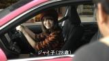 『実写版ドラえもん』CMシリーズで愛車を披露する前田ジャイ子(C)藤子プロ・小学館・テレビ朝日・シンエイ・ADK