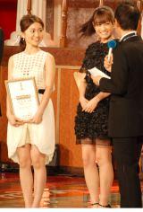 『第36回日本アカデミー賞』授賞式に出席した(左から)大島優子、前田敦子 (C)ORICON DD inc.