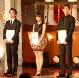『第36回日本アカデミー賞』授賞式に出席した(左から)染谷将太、二階堂ふみ、チャンミン (C)ORICON DD inc.