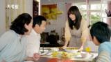 【CMカット】丸美屋『麻婆豆腐の素』新TVCM「私、つくります」篇より