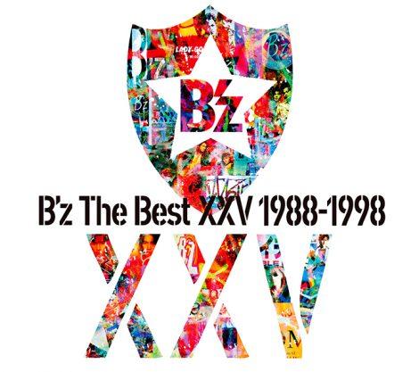 「B'z The Best XXV 1988-1998」のジャケット写真