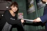 AKB48の2期生で元SDN48の野呂佳代は開票イベントに参加できず受理保留に (C)AKS
