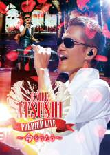 EXILE ATSUSHIのライブDVD『EXILE ATSUSHI PREMIUM LIVE 〜命をうたう〜』もDVD総合1位
