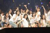 「手をつなぎながら」〜SKE48春コン 2013『変わらないこと。ずっと仲間なこと』2日目昼公演より(C)AKS